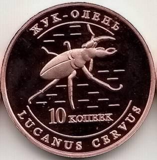Животные на монетах мира куплю металлоискатель на авито